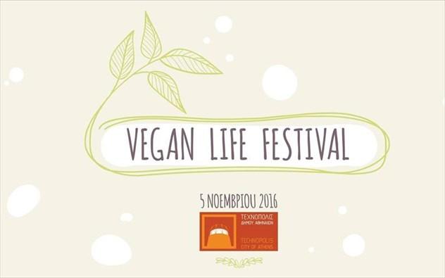 vegan-life-festival