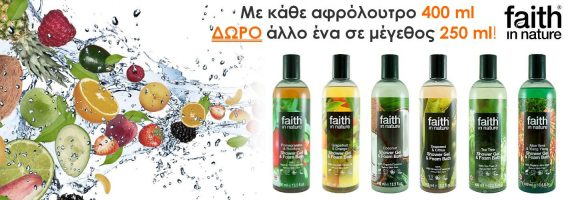 Faith in nature shower gelsGR
