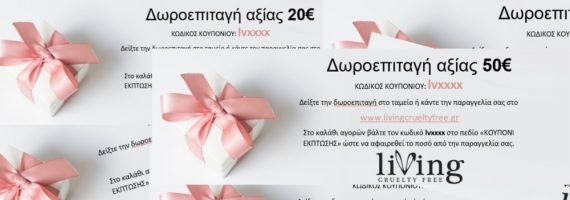Giftcards 1000x350